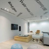 01-01-deeper-interior-ceilingrecessed-kris-dekeijser-2-b